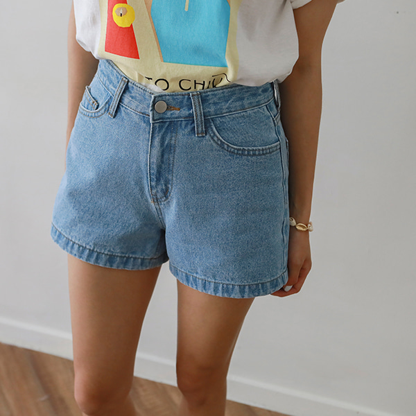 pluty denim-shorts