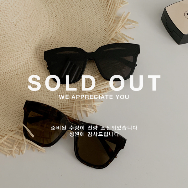 we love sunglass(pre-order)